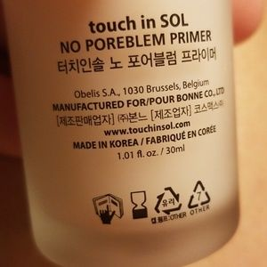 touch in SOL Makeup - New, never used touch in SOL NO PORE BLEM PRIMER
